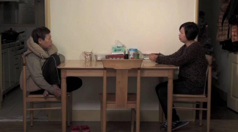 """""""Small Talk"""" auf der Berlinale – """"Ri Chang Dui Hua"""" ist ein intimes Porträt und ein nicht uninteressanter Dokumentarfilm aus Taiwan"""