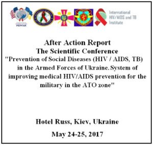 """After Action Report - The Scientific Conference"" im May 2017 in Kiew. Quelle: CyberBerkut"