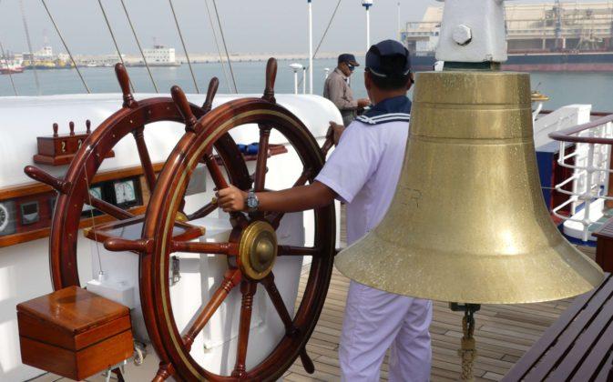 """Royal Clipper"" - Gibraltar"