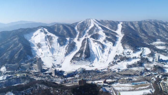 Der Bokwang-Snow-Park in Südkorea.
