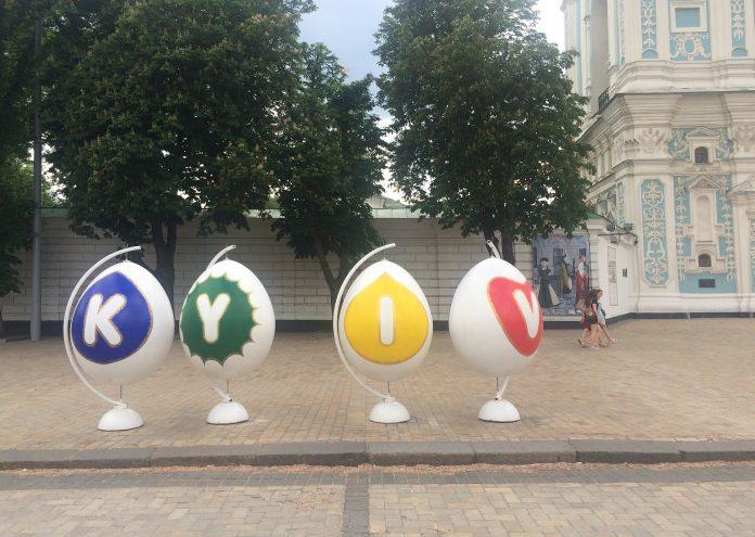 Kyiv (Kiew) im Juni 2017